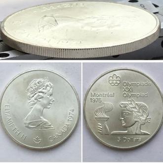 Канада 5 долларов, 1974г. XXI летние Олимпийские Игры, Монреаль 1976 - Атлет с факелом