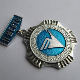 Знак Украинский Совет ДСО Зенит 2 место