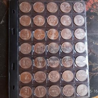 США 25 центов 55шт+ +2 листа Все разные штаты и территории UNC!