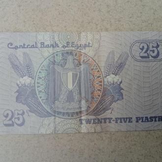 25 пиастр Египет