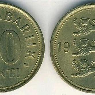 50 центов 1992 года - Эстония