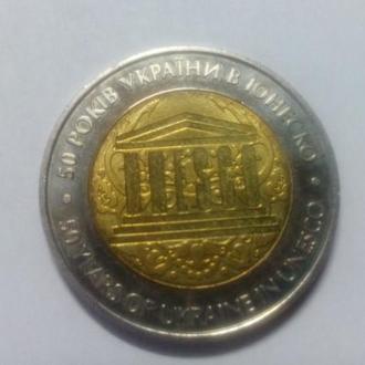 50 років членства України в ЮНЕСКО