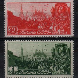 1947 1-е мая. MNH сет (3_0076)