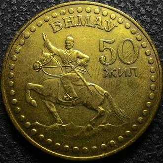 Монголия 1 тугрик 1971 Бронза, 32 мм, 14,9 г ОТЛИЧНАЯ!!!