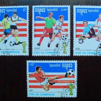 Камбоджа.1992г. Чемпионат мира по футболу.