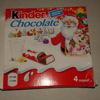Обертка от шоколада Киндер 50грамм новогодняя