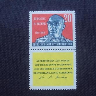 ГДР 1959 негаш.