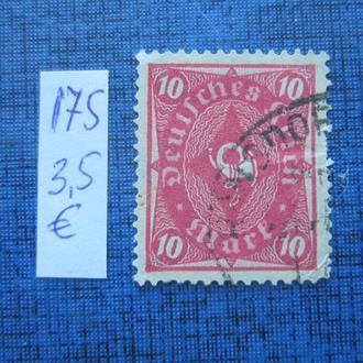 Марка Германия Веймарская республика 1922 стандарт 10 марок гаш