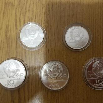Олимпиада 80 набор 5 и 10 рублей
