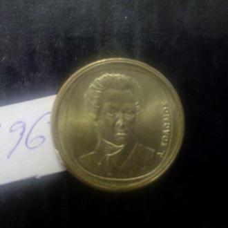 20 драхм 1994 Греция.