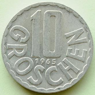 (А) Австрия 10 грошей 1965