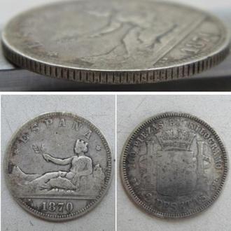 Испания 2 песеты,1870г. ПериодВременное правительство (1869 - 1874). Серебро