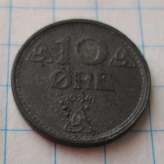 Норвегия 10 эре - 1941