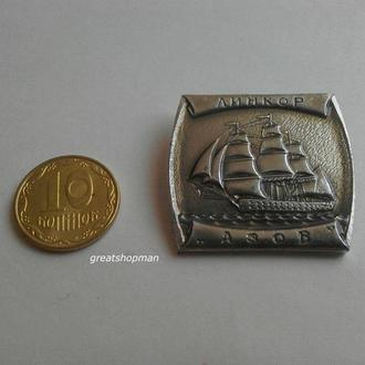 Значки СССР. Линкор «Азов»