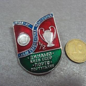 футбол кубок чемпионов динамо порто №3669