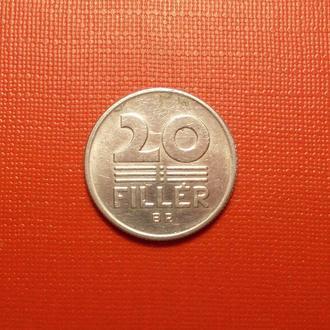 Венгрия 20 филлер 1989 социализм
