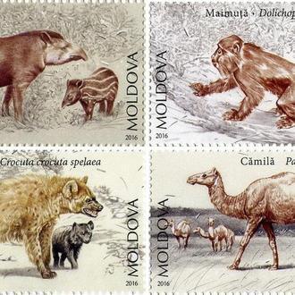 Молдова 2016 Доисторические животные **