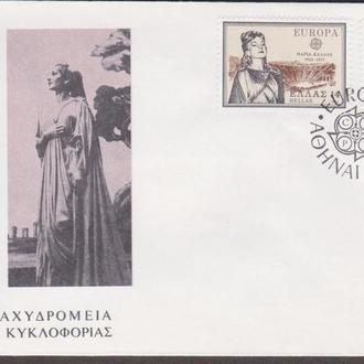 Греция 1980 ЕВРОПА-СЕПТ ОПЕРНАЯ ПЕВИЦА МАРИЯ КАЛЛАС ПИСАТЕЛЬ НОБЕЛЕВСКАЯ ПРЕМИЯ КПД Mi.1411-1412