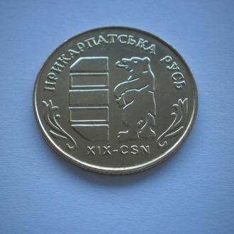 Патріоту України гетьман жетон герб Прикарпатської Русі Прикарпатська Русь 2003 рік за волю, за долю