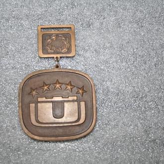 Бронзовая медаль Всемирная Универсиада 1977 года