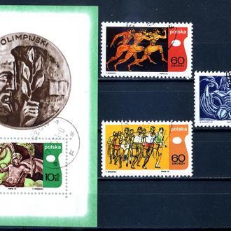 Польша. История олимпиады (серии + блок) 1970 г.