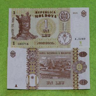 Молдавия 1 лей 2015 UNC