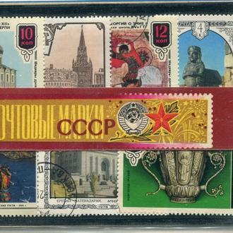 Комплект марок в оригинальной упаковке