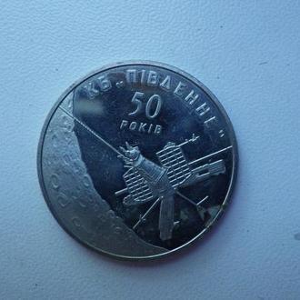 5 гривен 2004 Украина — 50 лет Государственному конструкторскому бюро Южное и значок ЮМЗ