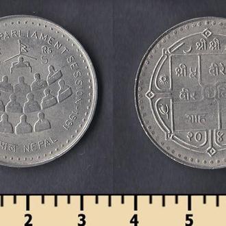Непал 5 рупий 1991