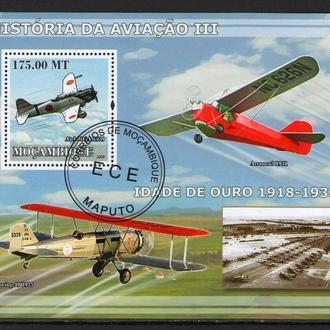 Мозамбик 2009 История авиации Самолеты Яп Палубный бомбардировщик Aichi D3A бл