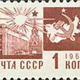 СССР 1968 стандарт
