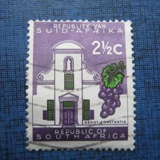 Марка ЮАР виноград здание гаш