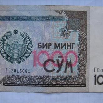 УЗБЕКИСТАН, 1000 сум 2001 года.
