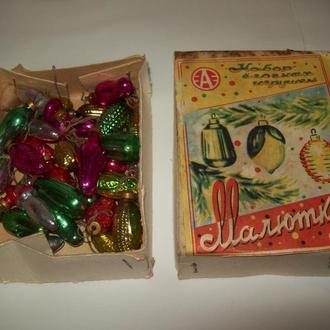 Елочные игрушки набор Малютка №2 времён СССР