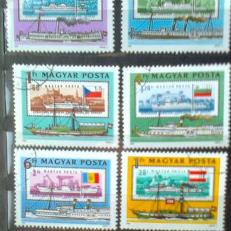 Венгрия 1981г  Морские порты