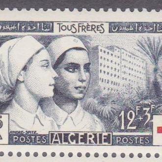 Алжир 1954 КРАСНЫЙ КРЕСТ МЕДИЦИНА ЛЕЧЕНИЕ БОЛЕЗНИ ЗАБОЛЕВАЕМОСТЬ ДОКТОРА ВРАЧИ Mi.331** EUR 3.60