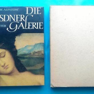 Дрезденская галерея. Старые мастера. Die Dresdner alte meister galerie. Состояние!