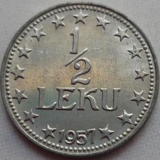 Албания 1 лек 1957 состояние