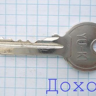 Ключ от замка YU - KI 1