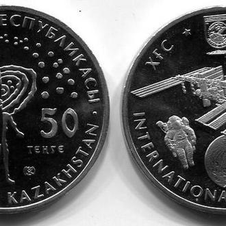 Казахстан, Международная космическая станция МКС * серия КОСМОС * 2013 год, UNC * Монеты Казахстан