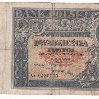 Польша 20 злотых 1931 серия АА были в ходу на территории Украины