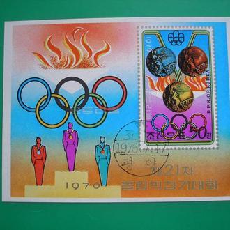 Корея 1976 Медали   Спорт *