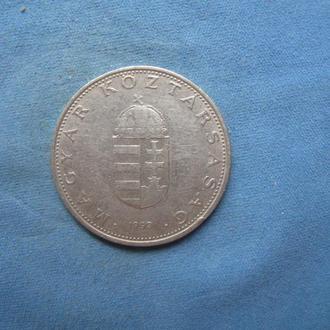 Венгрия 10 форинтов 1993 год
