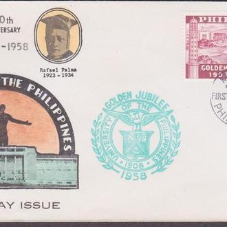 Филиппины 1958 УНИВЕРСИТЕТ НАУКА ОБРАЗОВАНИЕ ПРОСВЕЩЕНИЕ ЗНАНИЯ ГЕРБ ГЕРАЛЬДИКА КПД Mi.619