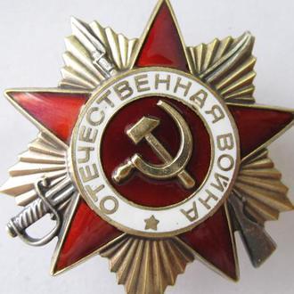 Орден Отечественная война 1 ст. №1673076