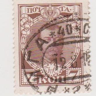 1913 Россия №113(SK) 300 - летие дома Романовых, НиколайII
