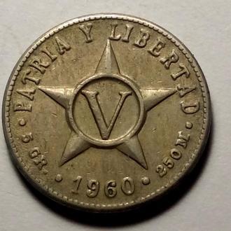 5 сентаво 1960 года Куба !!! а2