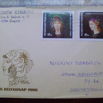Венгрия.1986г. Живопись. Полная серия. Конверт прошедшую почту.