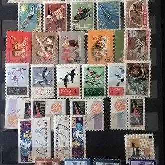 Набор марок 1962 г. ** - 89 шт