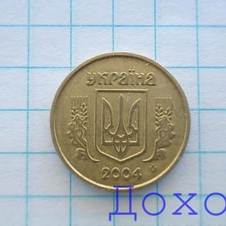 Монета Украина Україна 10 копеек копійок 2004 гурт мелкие насечки №2
